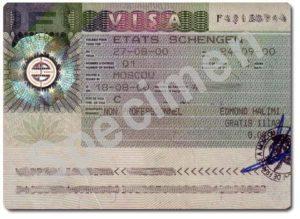 visafrance